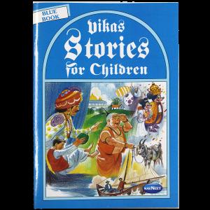 Vikas Stories